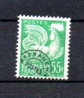 R-11 France Préo N° 118 ** à 10 % De La Côte !!! - 1971-76 Marianne (Béquet)