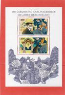 1994  B.R.D  Mi  N° BL 28  **  MNH -  NEUF -  POSTFRISCH - Blocks & Sheetlets