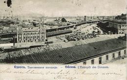 UKRAINE  -  ODESSA : L'Entrepôt Des Douanes - Ukraine