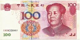 China - 100 Yüan - 2005 - Pick  907 - Serie C 80 W - Mao Tsé-Tung ( Zedong ) - Zhongguo Renmin Yinhang - China