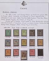 France Colonies Chine Bureaux Français Lot Du N° 1 à 33 Majorités Neufs Et Quelques Oblitérés  TTB - Unused Stamps