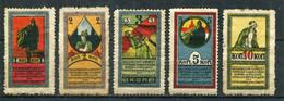 TIMBRES BIENFAISANCE RUSSES - REGIME SOVIETIQUE 1922/26 - EMISSION DE MOSCOU - 1, 2, 3, 5 & 10 Kopecks - Erinnofilia