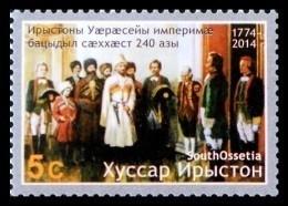 South Ossetia 2014 No. 5 The Entry Of South Ossetia Into Russia MNH ** - Georgien