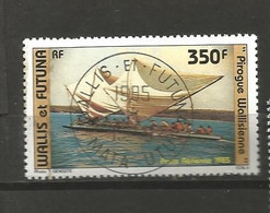 145   Petit Bateau  Beau Cachet     De MATA UTU       (clasfdcroug) - Used Stamps
