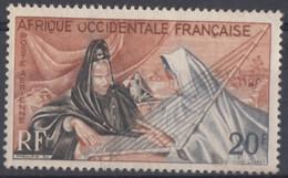 PA N° 28 - X X - ( C 603 ) - Unused Stamps