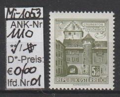 """1960 - ÖSTERREICH - FM/DM """"Bauwerke-Feldkirch""""  S 5,50 Olivgrau - ** Postfrisch  - S.Scan  (1110 01-02     At) - 1945-60 Ungebraucht"""