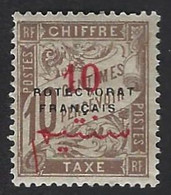 "France Colonies Maroc Taxe N°19a* Variété P Absent ""ROTECTORAT"" TTB - Postage Due"