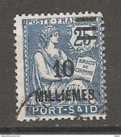 PORT-SAID- Yv. N° 75  (o)  10m S 25c Cote 1,6 Euro BE  2 Scans - Usati