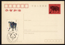 China 1985 Year Of The Ox Stamp On Postage Pre-paid Postcard With FD Cancellation - Covers & Documents