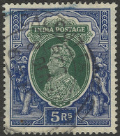 India. 1937-40 KGVI, 5r Used. SG 261 - 1936-47  George VI