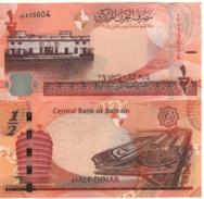 BAHARAIN  New 1/2  Dinar   P30  (serie  2017)   UNC - Bahrain