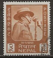 NEPAL: Obl., N° YT 164, TB - Nepal