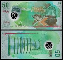 MALDIVES BANKNOTE - 50 RUFIYAA 2015 P#28 UNC (NT#03) - Maldives