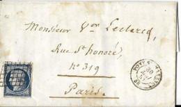 Oise 58 ,Grille Sur N°4,Mai 1851,Pont-sainte-Maxence,Ind 14 - 1849-1876: Klassik
