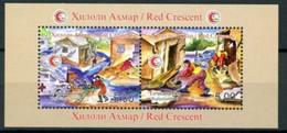 Tadjikistan 2016  Red Cross Croix Rouge  MNH - Nobelpreisträger