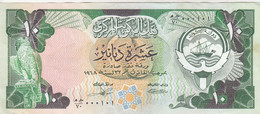 KUWAIT 10 DINAR 1980 1991 P-15c Sig/4 EF/XF LOW FANCY SERIAL NO 000101 - Kuwait
