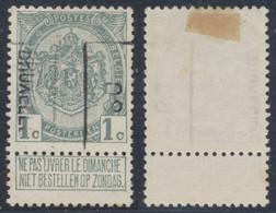 "Armoiries - N°81 Préo ""Bruxelles 08"" Position B Incomplet - Roller Precancels 1900-09"