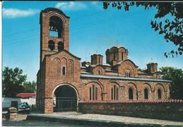Kosovo - Prizren - Church - Kosovo