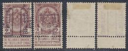 "Fine Barbe - N°55 Préo ""Brussel 1911 Bruxelles"" Position A/B. Complet - Rollini 1910-19"