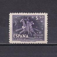 SPAIN 1947, Sc# C122,  Air Mail, MNH - 1931-50 Ungebraucht