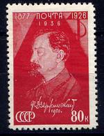 RUSSIE - 607*  - F.E. DZERJINSKI - Ongebruikt