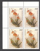 Guyana, 1988, Orchids, MNH Block, Michel 2241 - Guiana (1966-...)