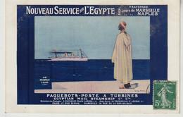 Paquebot Nouveau Service Sur L'Egypte Marseille Naples Paquebots-poste - Piroscafi