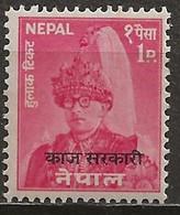 NEPAL: **, SERV. N° YT 12, TB - Nepal
