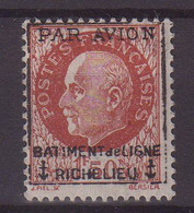 FRANCE : PA . MILITAIRE . N° 3 ** . TB . SIGNE SCHELLER . 1943 . - 1927-1959 Mint/hinged
