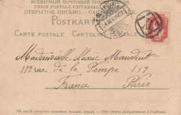 Russie Carte St Petersbourg 1902 - Covers & Documents