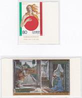 ITALIA REPUBBLICA 2001 EMISSIONE CONGIUNTA ITALIA-GIAPPONE  MNH RARA - 2001-10:  Nuovi