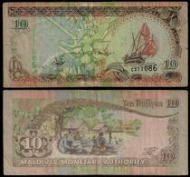 MALDIVES BANKNOTE - 10 RUFIYAA 1998 P#19a VF (NT#03) - Maldives