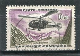 FRANCE POSTE AERIENNE N°  41  (Y&T)  (Oblitéré) - 1927-1959 Usati