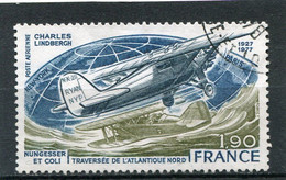 FRANCE POSTE AERIENNE N°  50  (Y&T)  (Oblitéré) - 1927-1959 Usati
