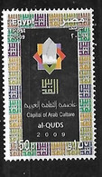 EGYPT 2009 AL-QUDS CAPITAL OF ARAB CULTURE - Sin Clasificación