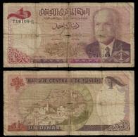 TUNISIA BANKNOTE - 1 DINAR 1980 P#74 F (NT#03) - Tunisia