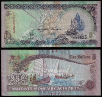 MALDIVES BANKNOTE 5 RUFIYAA 2000 P#18b VF (NT#03) - Maldives