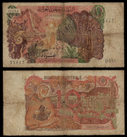 ALGERIA BANKNOTE 10 DINARS 1970 P#127b F (NT#03) - Algeria