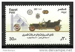 Egypt - 2007 - ( Cars - Automobile & Touring Club Of Egypt ) - MNH (**) - Nuevos