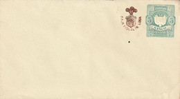 """0498 / Peru - 1875 Ff. - Ganzsachenumschlag Ascher Nr. 2 Mit Zudruck """"Caja Fiscal De Lima"""" ** / € 1.80 - Peru"""