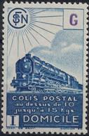 FRANCE Colis Postaux 222B ** MNH Sans Filigrane + Lettre G 1945 - Nuovi