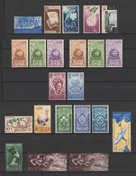Egypt - Issues Of 1953 - 1954 - 1955 - 1956 - MNH (**) - Unused Stamps