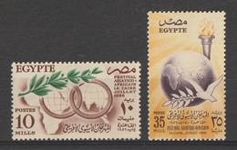 Egypt - 1956 - ( Afro-Asian Festival, Cairo, July, 1956 ) - MNH (**) - Unused Stamps