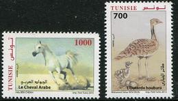 Tunisia 2015 Fauna — Birds & Horses Stamps 2v MNH - Tunisia (1956-...)