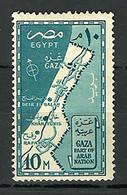 Egypt - 1957 - ( Gaza Part Of Arab Nation - Map Of Gaza ) - MNH (**) - Unused Stamps