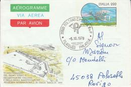ITALIE AEROGRAMME FDC 75 ANS 1 ERE MANIFESTATION AERIENNE DE BRESCIA 1979 - Poststempel - Freistempel