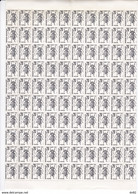 FRANCE FEUILLE COMPLETE TAXE N° 104 - Full Sheets