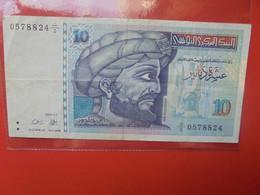TUNISIE 10 DINARS 1994 Circuler  (B.22) - Tunisia