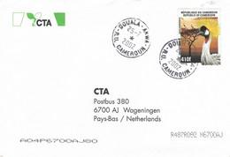 Cameroon Cameroun 2002 Douala Akwa Crowned Crane Bird Cover - Kranichvögel