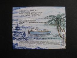 Saint Pierre Et Miquelon: TB Feuille N° F 1230 , Neuve XX. - Unused Stamps